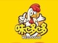 味哆哆炸鸡
