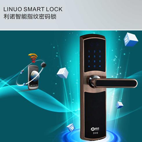 利诺指纹密码锁LN-6002BL