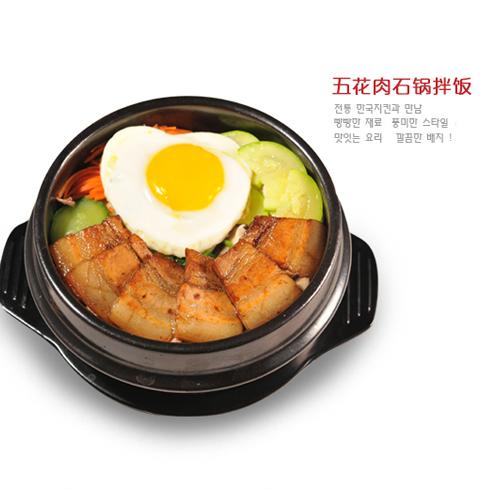库桥炸鸡休闲小吃-五花肉石锅拌饭
