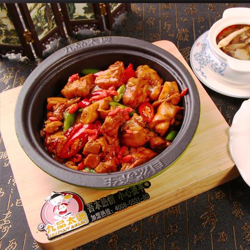 九品太煲铁煲饭-红杞香焖鸡