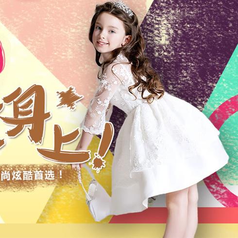 熊奈儿童装-白色连衣裙