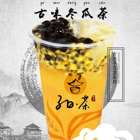 子曰茶饮-古味冬瓜茶