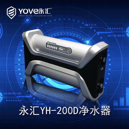 YH-200D全新双子星二代