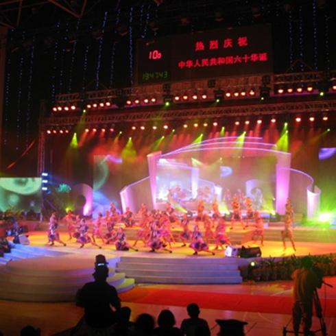 湖南省第25个教师节