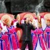苗族文化艺术节开幕式