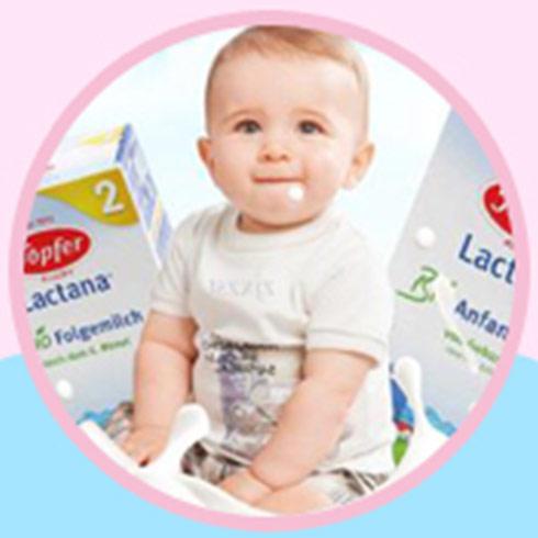 爱维婴母婴用品-进口奶粉