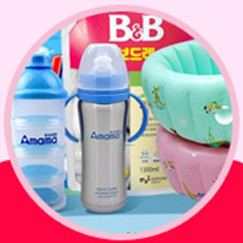 爱维婴母婴用品-保温奶瓶