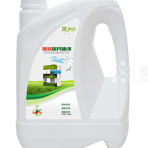 馨立方环保-强效除味剂