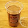 米芝莲丝袜奶茶