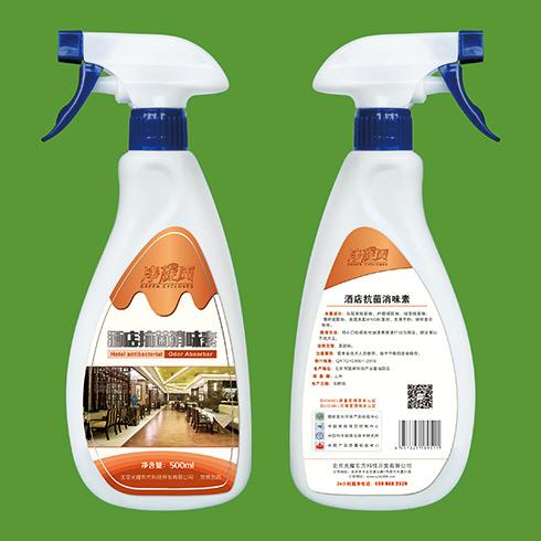 光耀科技-500ml酒店抗菌消味素