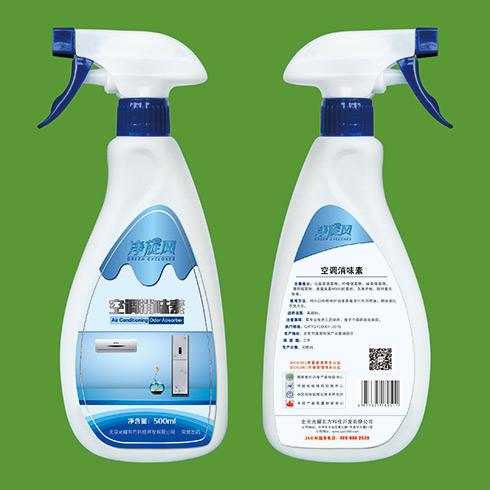 光耀科技-500ml空调消味素