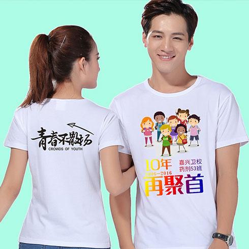 铭祺5D全屋彩印机-定制T恤