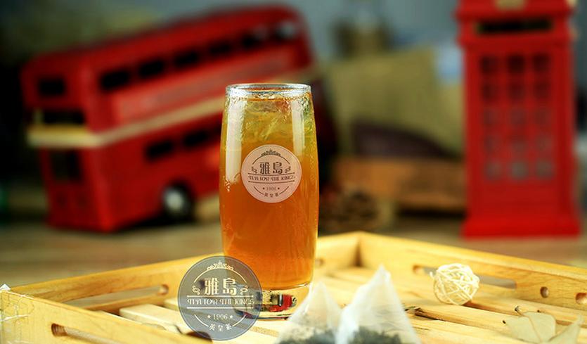 雅岛英皇茶 有特色的茶饮