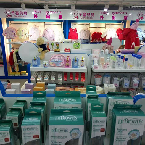 千喜贝贝母婴用品-产品展示