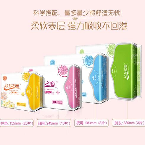 月月之恋卫生巾-系列产品