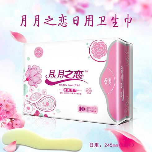 月月之恋卫生巾-日用型卫生巾