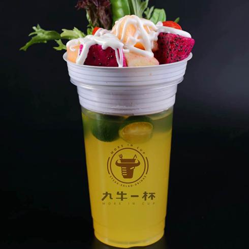 九牛一杯牛排杯-维生素果蔬杯