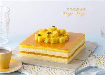 榴芒绅士蛋糕