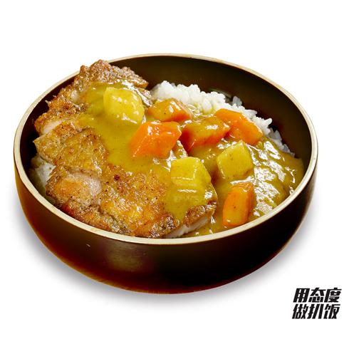 十二稻扒饭系列-皇牌咖喱鸡扒饭