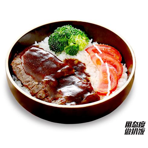 十二稻扒饭系列-黑椒牛扒饭