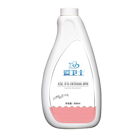 爱卫士空气净化-皮具除味剂