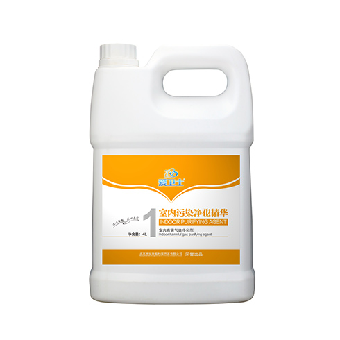 爱卫士空气净化-室内污染净化精华