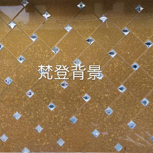 梵登背景-K金烟霞