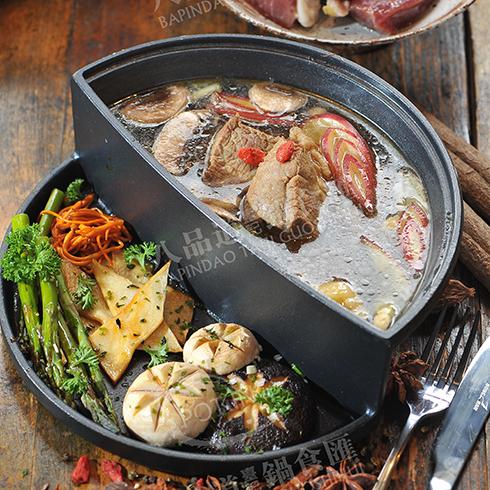 八品道台记锅食汇-刀叉牛肉锅