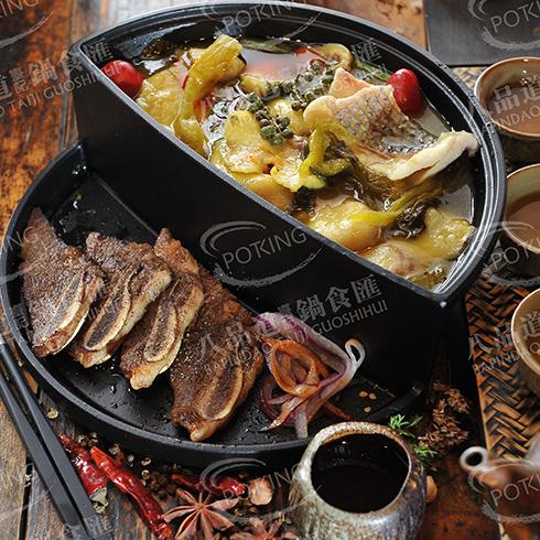 八品道台记锅食汇-经典酸菜鱼锅