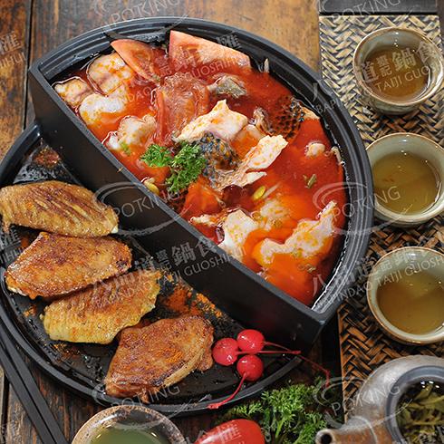 八品道台记锅食汇-特色酸汤鱼锅