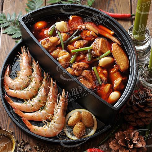 八品道台记锅食汇-香辣鸡锅