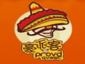豪派客中式快餐
