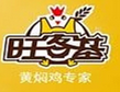 旺客基黄焖鸡