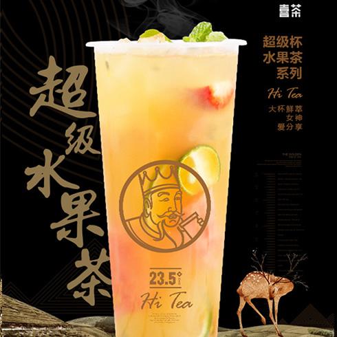 酷道喜茶饮品-超级水果茶