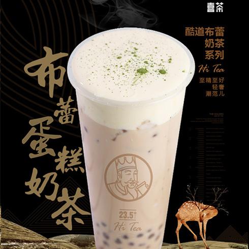 酷道喜茶饮品-布蕾蛋糕奶茶