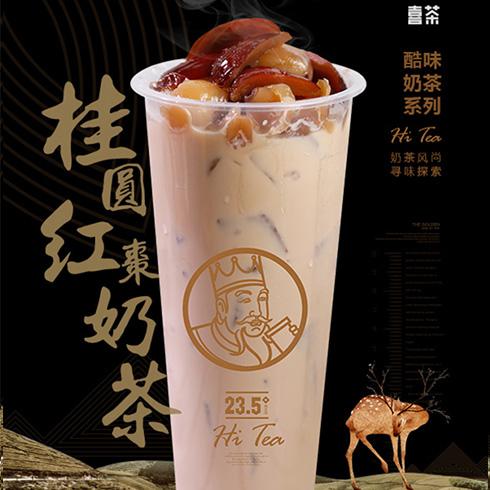 酷道喜茶饮品-桂圆红枣奶茶