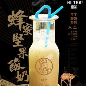 酷道喜茶饮品