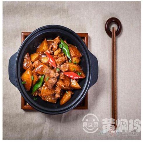 食必思黄焖鸡米饭-麻辣味