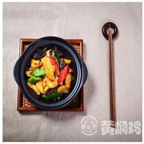 食必思黄焖鸡米饭-香浓味