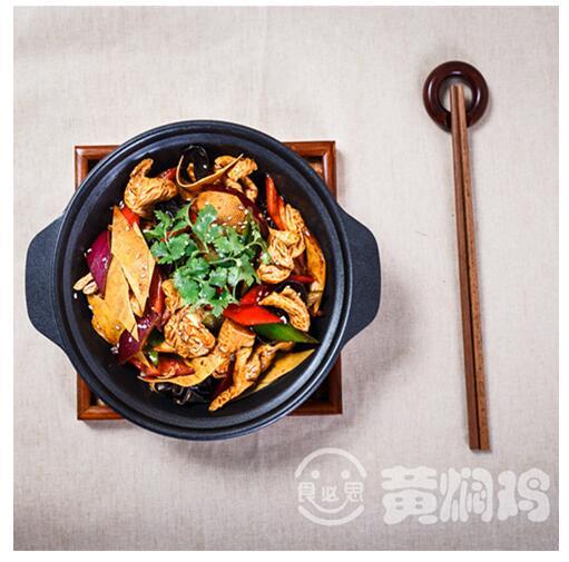 食必思黄焖鸡米饭-香辣味