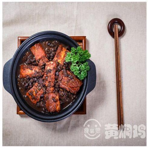 食必思黄焖鸡米饭-养生类