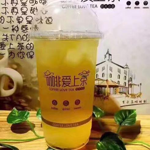 咖啡爱上茶--金色茉莉