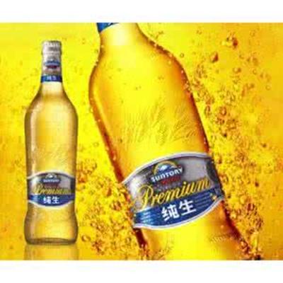 纯生-三得利啤酒