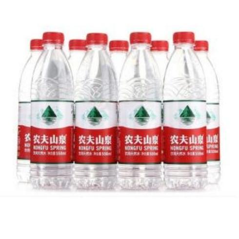 农夫山泉-特色矿泉水
