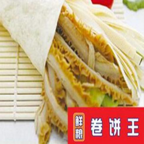 鲜粮-卷饼王
