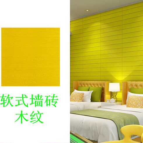 快易装软式墙砖-暖色墙砖