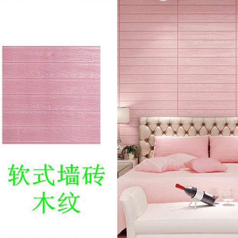 快易装软式墙砖-粉嫩木纹墙砖