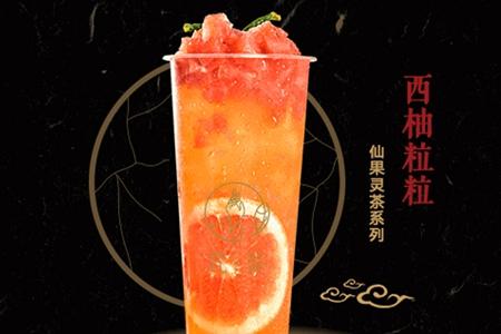 净梵-仙果灵茶