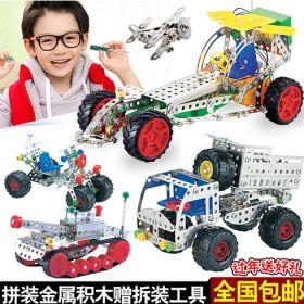 贝乐尼儿童玩具童车