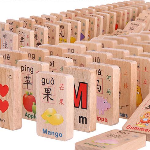 贝乐尼儿童玩具童车-儿童识字玩具